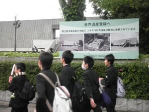 上野公園にある「国立西洋美術館」はル・コルブジエが建築した日本に現存する貴重な建物だ